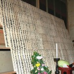 春季彼岸会法会(平成31年)