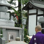 永代供養合祀墓「遍照殿」合同供養祭のご案内