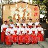 平成29年(2017年)度 正月助務巫女募集開始