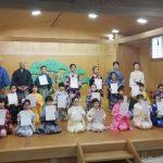 8月30日能楽・仕舞こども教室発表会(令和2年度伝統文化親子教室事業)